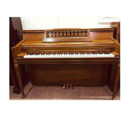 PIANO DROIT OCCASION KIMBALL