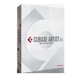 masterclass cubase decouvrez les fonctions et equipez vous
