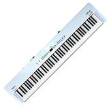 vente en ligne de piano numerique