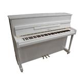 piano acoustique Yamaha B2 Silent. Achetez votre piano acoustique au meilleurs prix