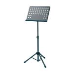 Achat vente de micro de studio, achat vente de matériel de sonorisation professionnels